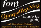 QumpellkaNo12 Font