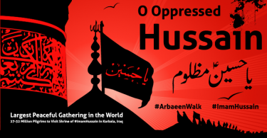 Arbaeen Walk