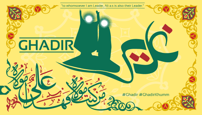 Ghadir-Vector-Artwork_1