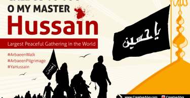 Arbaeen-Walk-Pilgrimage-Vector-Artwork