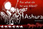 Ashura-Vector