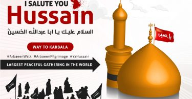 Way-To-Karbala-Arbaeen-2020-Vector-Artwork