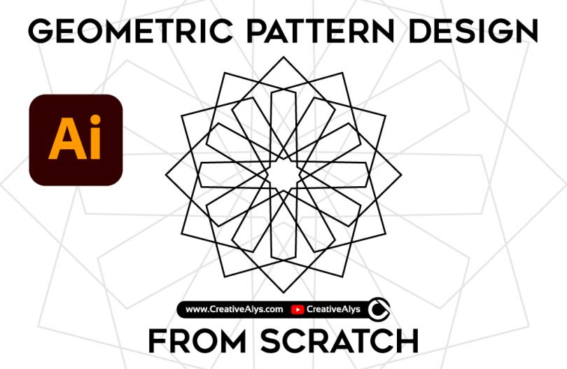 geometric-symmetrical-pattern-illustrator